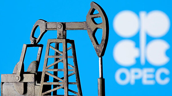 Oil prices up as OPEC pledges commitment to output cuts