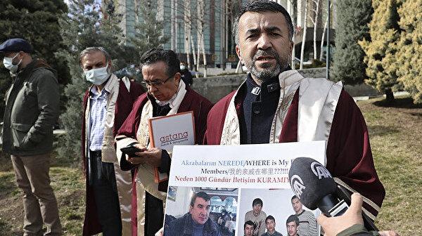 Türk akademisyenlerden ailelerinden haber alamayan Uygur Türklerine destek - Yeni Şafak