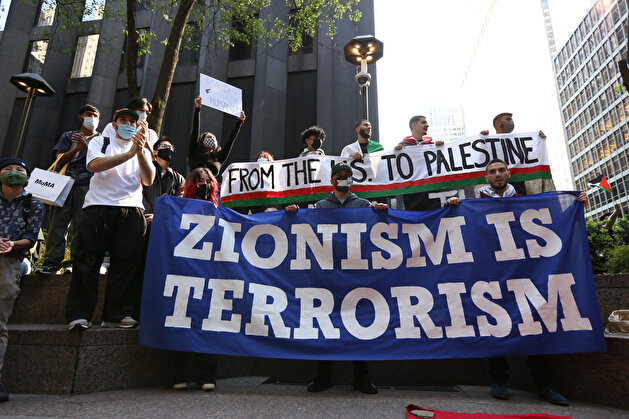 Thousands take to the street for pro-Palestine rally in New York