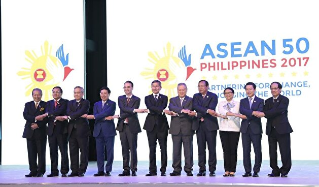 ASEAN Foreign Ministers' Meeting in Manila