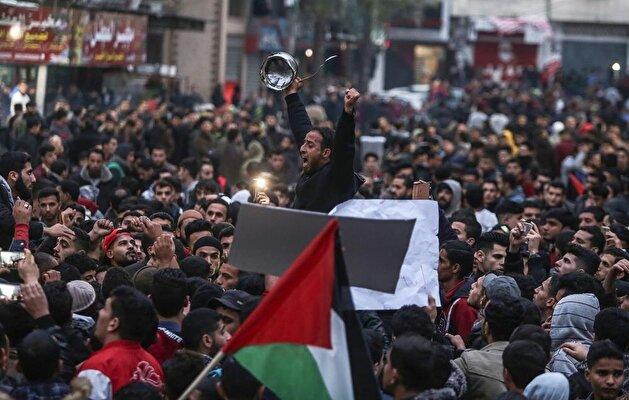Gazans protest against Israel's blockade