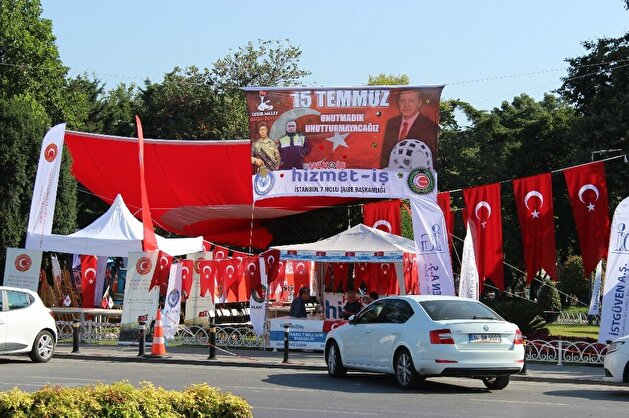 Turkey commemorates martyrs of failed July 15 coup