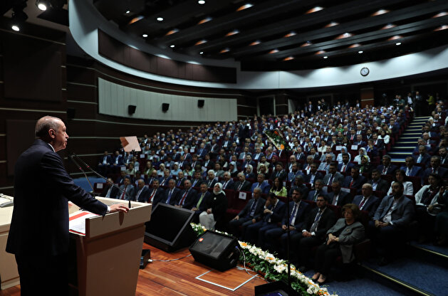 AK Party's Extended Meeting of Provincial Heads