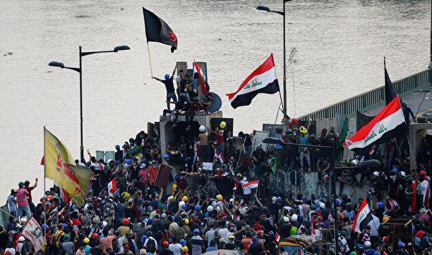 Anti government protests in Iraq
