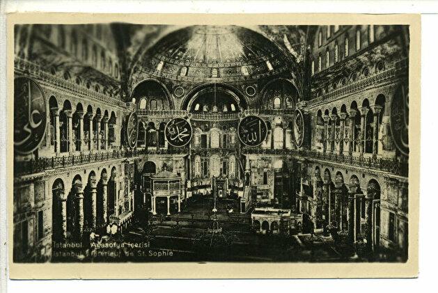 """صور أرشيفية.. هكذا كانت آيا صوفيا """"مسجدًا"""" قبل 100 عام فقط!"""