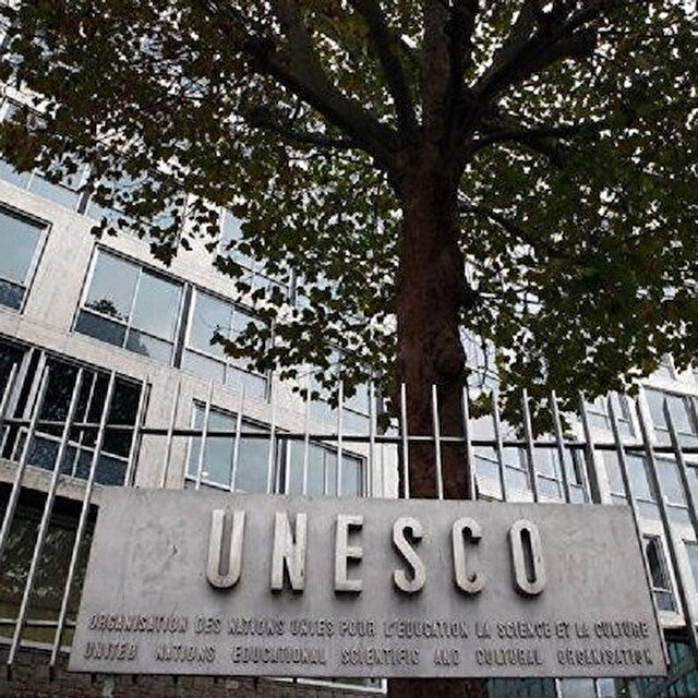 Israel officially withdraws from UNESCO