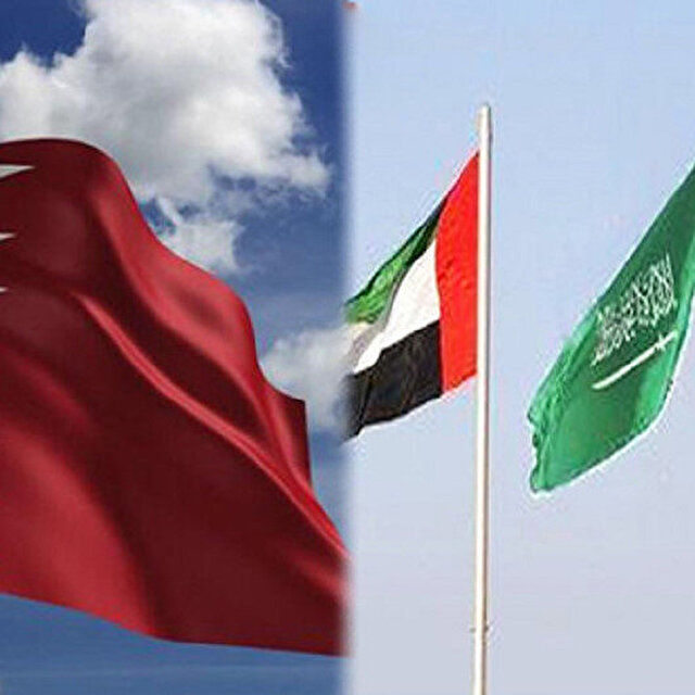 قطر ترد على