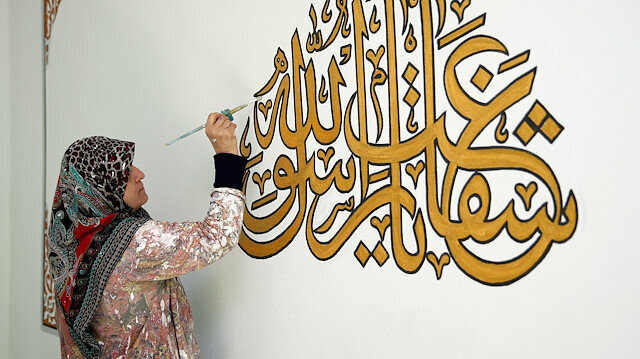 Turkish woman completes late husband's last unfinished work of Islamic calligraphy