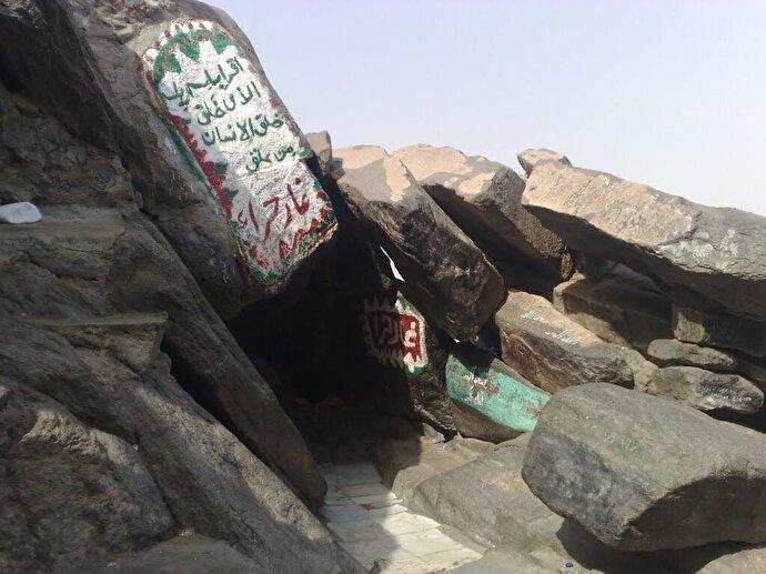 Prospective Pilgrims At Ghar Thawr