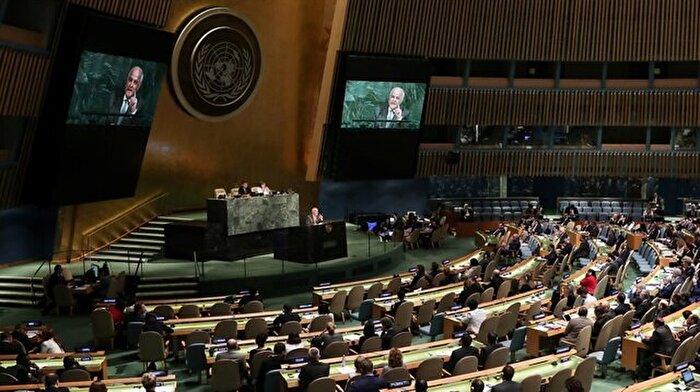 Filistin halkına koruma talebi kabul edildi