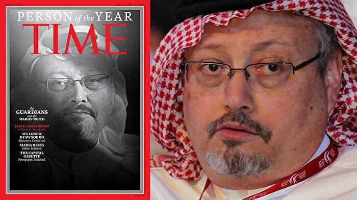 TIME yılın kişisini seçti: Cemal Kaşıkçı