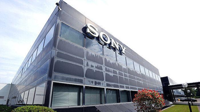 Sony'nin Türkiye kararı: 'Konsol ve oyunlar indirimde'