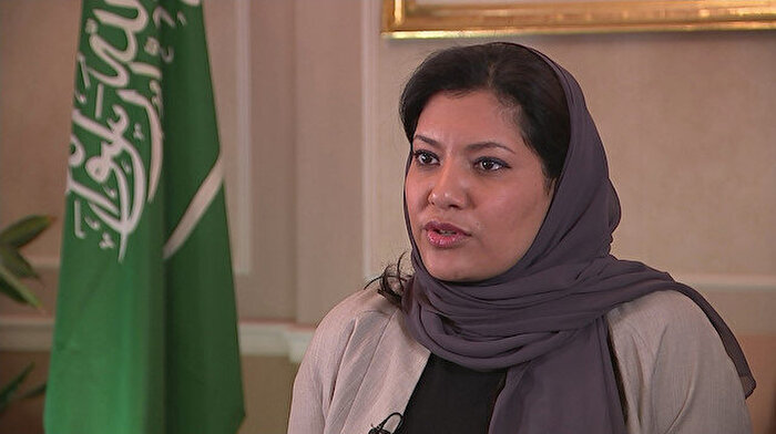 Suudi Arabistan'dan bir ilk: Washington Büyükelçiliği'ne Prenses Rima atandı