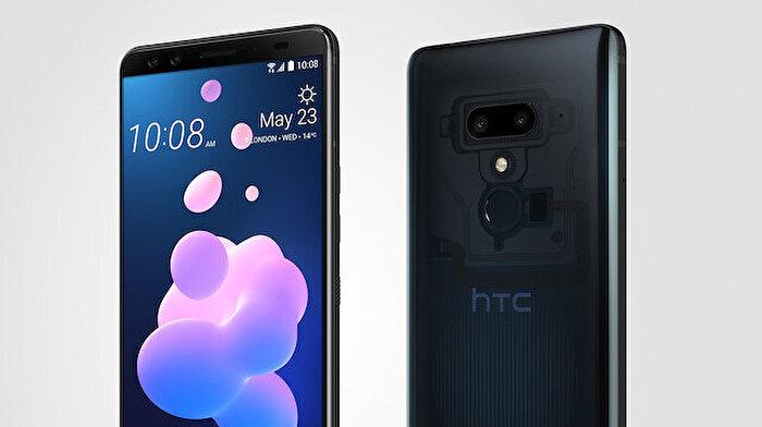 HTC marka hakkını satabilir