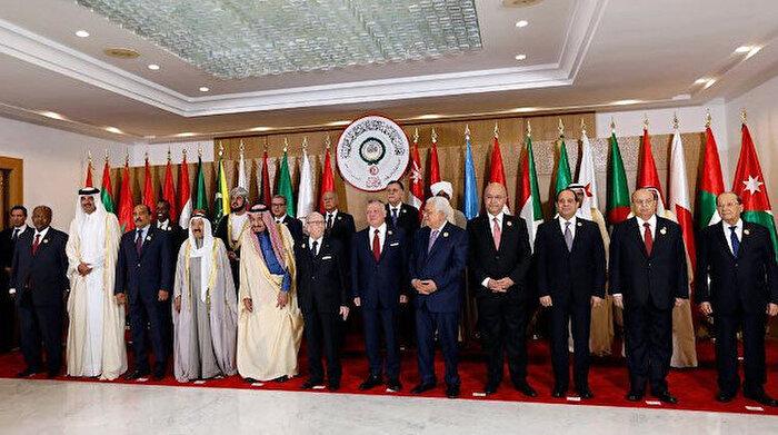 Arap Birliği Zirvesi yine temennilerle son buldu