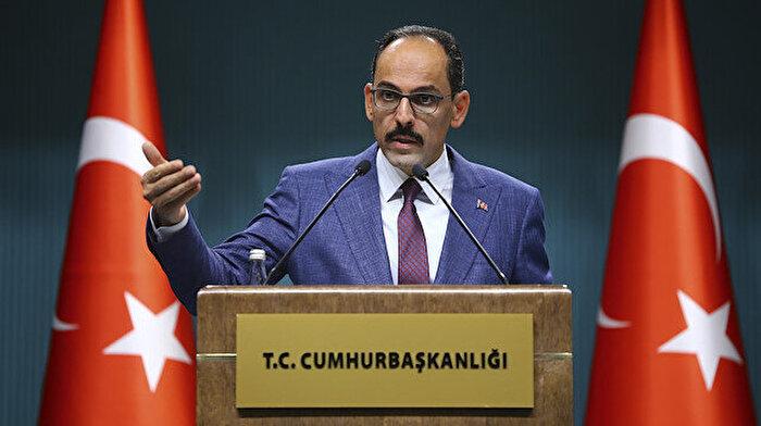 'Cumhurbaşkanı Erdoğan ile Ali Babacan görüştü'