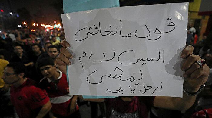Mısır'da cumhurbaşkanı karşıtı eylem: Korkma söyle, Sisi gitmeli!