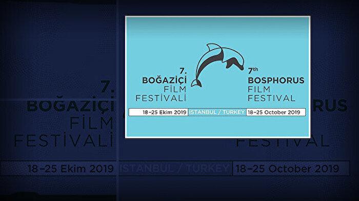 7. Boğaziçi Film Festivali başladı: Açılış filmi The Specials oldu