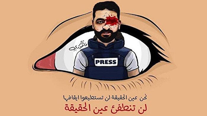 Meslektaşları Filistinli gazeteci için tek yürek: #Hepimiz Muaz'ız kampanyası
