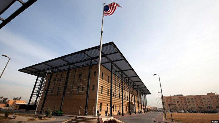 ABD'nin Bağdat Büyükelçisi Irak Dışişleri Bakanlığına çağrıldı
