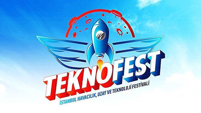 🚀 TEKNOFEST'e AFAD desteği: İnsanlık yararına yeni yarışma geliyor