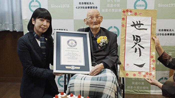 Dünyanın en yaşlı erkeği Chitetsu Watanabe hayatını kaybetti🧓
