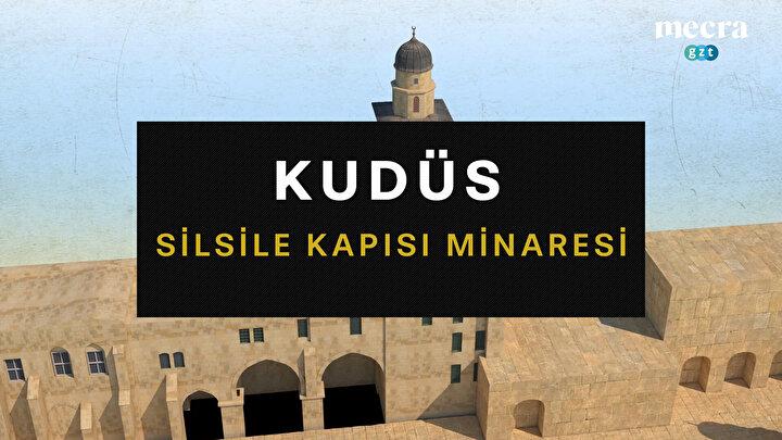Silsile Kapısı Minaresi