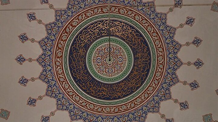 Sanat Eserine Vurulan Kur'an Mührü