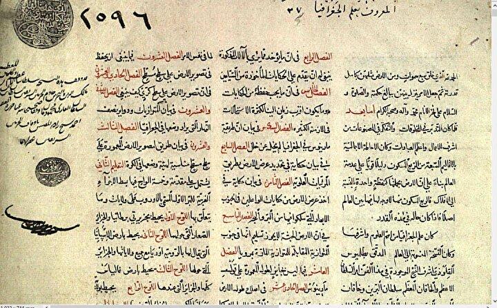 5 -Ayasofya Kütüphanesinde mevcut önemli bir eser de Coğrafyacı Batlamyusun  Geographike Hyphegesis (Coğrafya Kılavuzu) adıyla  anılan eserdir. Fatih Sultan Mehmed tarafından Grekçeden Arapçaya tercüme ettirilmiştir. ( yasofya-2596)