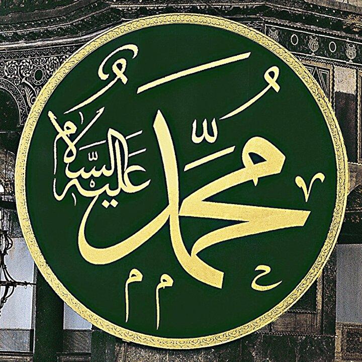 Hz. Muhammed: Son peygamber.