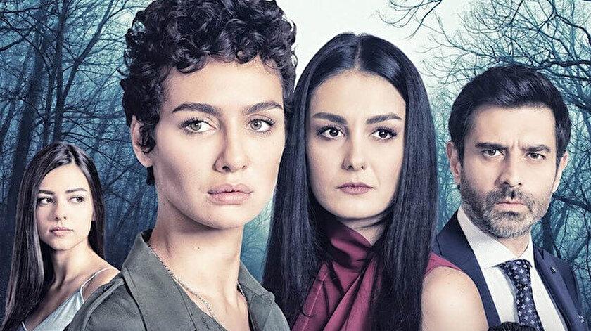 مسلسل أمي مسلسلات تركية مدبلجة