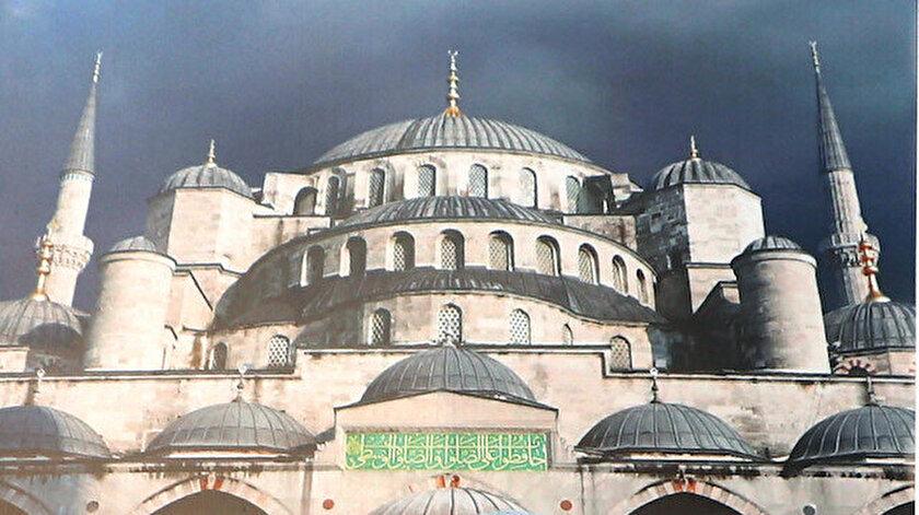 Ebu'l Hasan Harakan Camii
