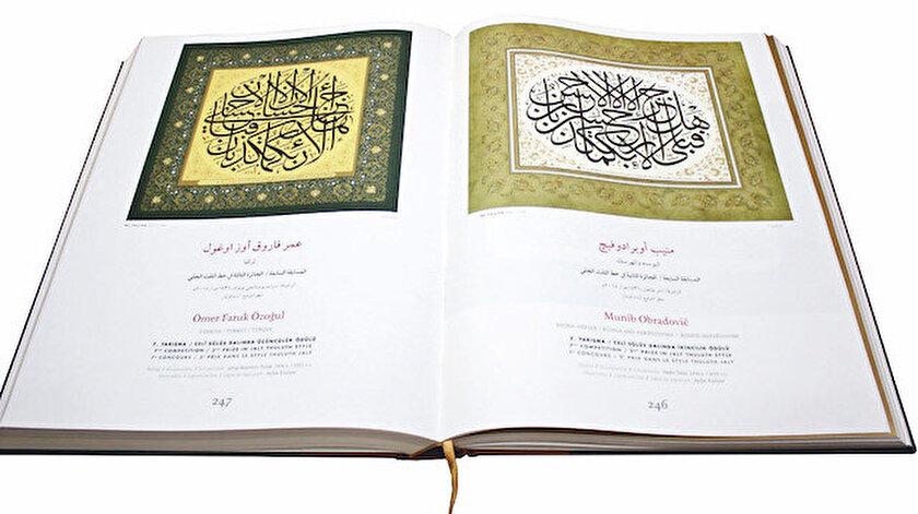 IRCICA tüm dünyada klasik İslam sanatlarından hüsn-i hattın tanıtılması ve kültürel miras olarak korunması gayesiyle 1986 yılından itibaren uluslararası hat yarışmaları tertip ediyor.