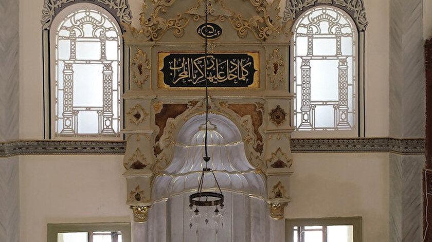 Emirsultan Camii Ramazan Bayramı namazıyla birlikte kapılarını açıyor