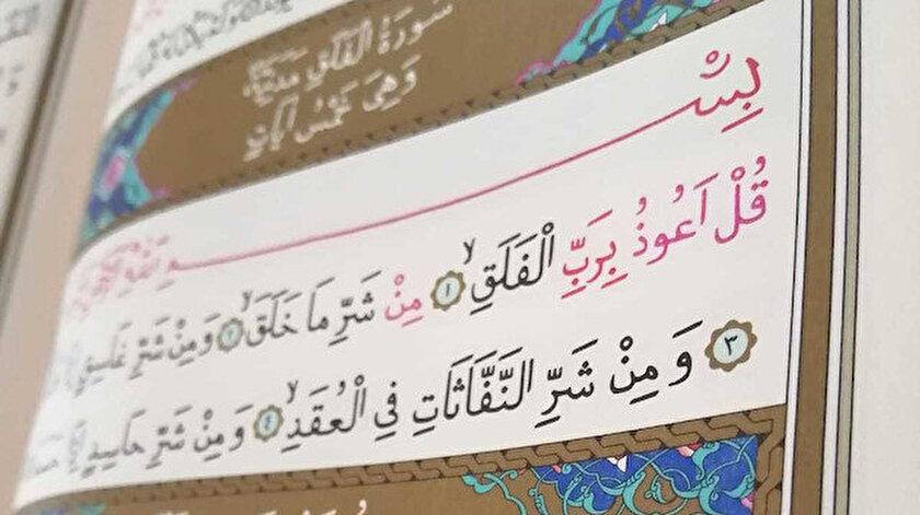 Felak Suresi Arapça okunuşu ve Diyanet meali: Felak Suresi oku, dinle, ezberle