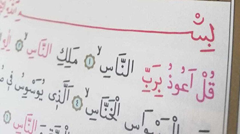 Nas Suresi Arapça, Türkçe okunuşu ve Diyanet meali! Nas Suresi oku, dinle, ezberle, anlamı