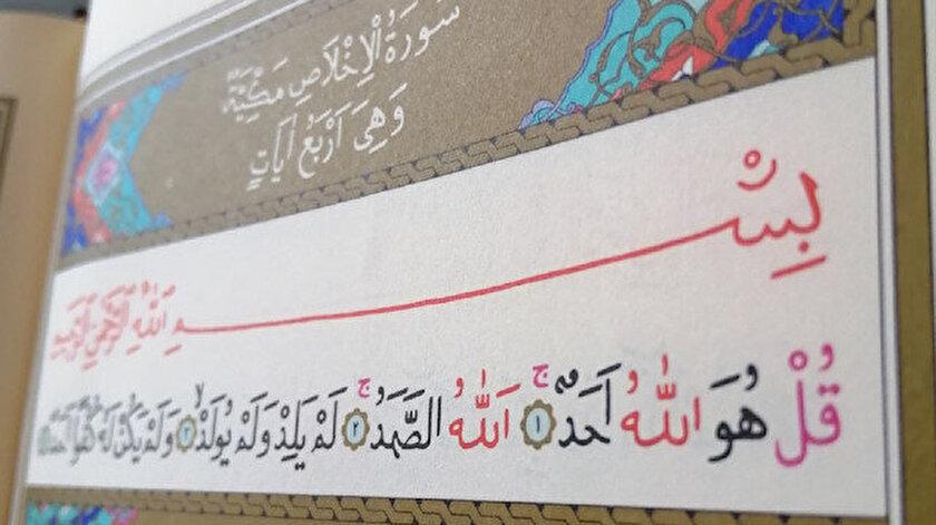 İhlas Suresi Arapça okunuşu ve anlamı: İhlas Suresi oku, dinle, ezberle, Diyanet meali