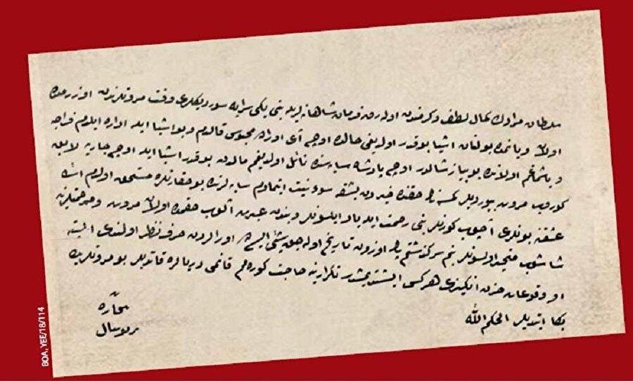 Pertevniyal Valide Sultan, oğlu Sultan Abdülaziz'in şüpheli ölümüne tanık oldu. Ya olaydan sonra başına gelenler? İşte bu acılı annenin yaşadıkları, bizzat kaleme aldırttığı Sergüzeştnâme'sinde kayıtlıdır.