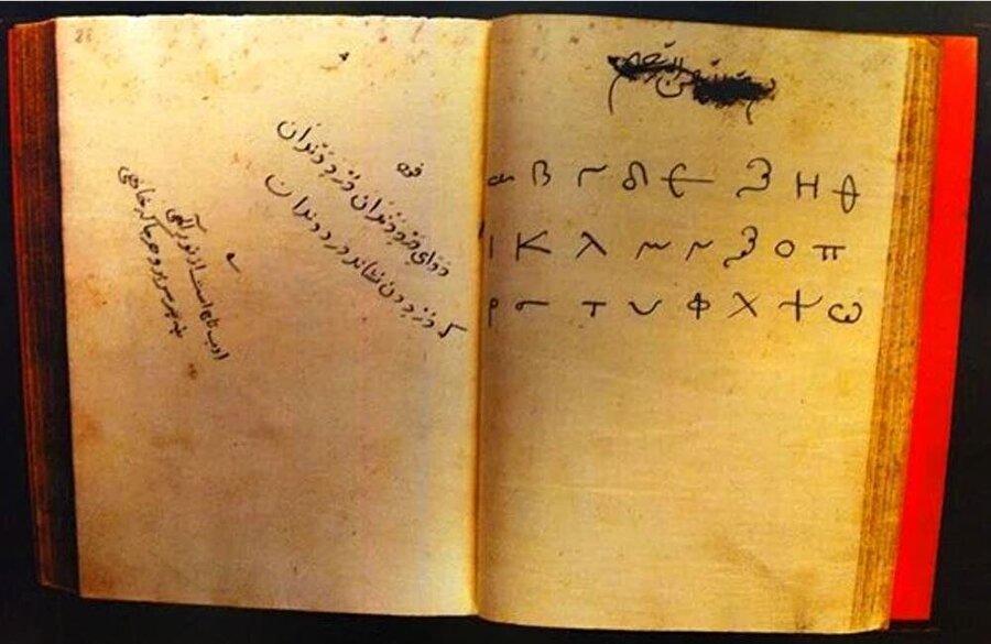 Not defterinde, farklı dil gruplarından harfler bulunuyor.