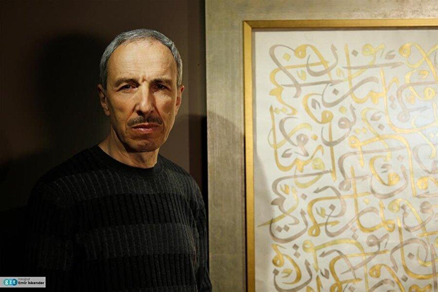 """Özçay yirmi beş yıllık sanat hayatından seçtiği eserlerini 2007 yılında Arapca """"Nur-u Ayni"""" ve İngilizce """"Spoken By The Hand Heard By The Eye"""" adlı iki ayrı albümde neşretti."""