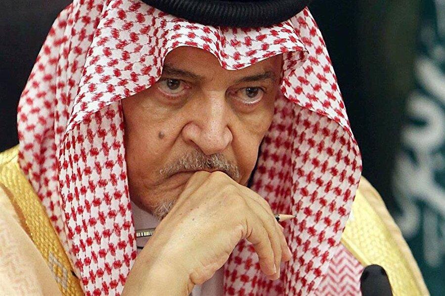 1975-2015 yılları arasında Suudi Arabistan dışişleri bakanlığı görevinde bulunan Prens Suud el Faysal, görev süresinin uzunluğu nedeniyle diplomasi tarihine geçmişti.