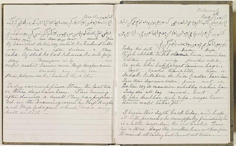 Kraliçe Victoria'nın, Abdulkerim'den Urduca ders alırken tuttuğu notlar.
