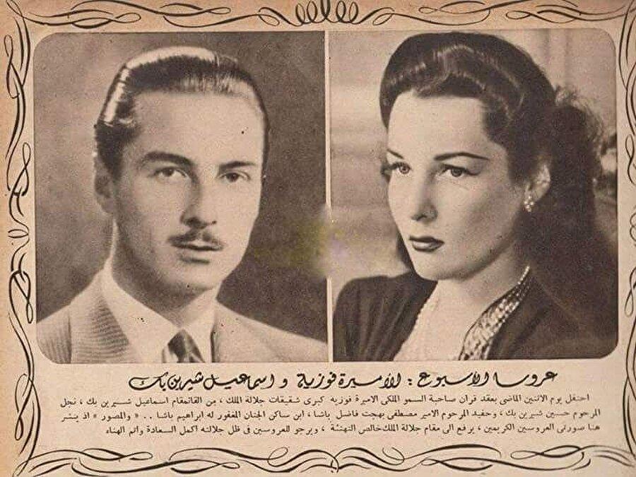 Fevziye ile İsmail Şirin'in evliliğine dair, Mısır basınında çıkan bir haber.