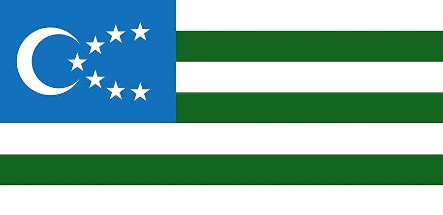 1918 yılında kurulan Birleşik Kafkasya Cumhuriyeti'nin bayrağı.