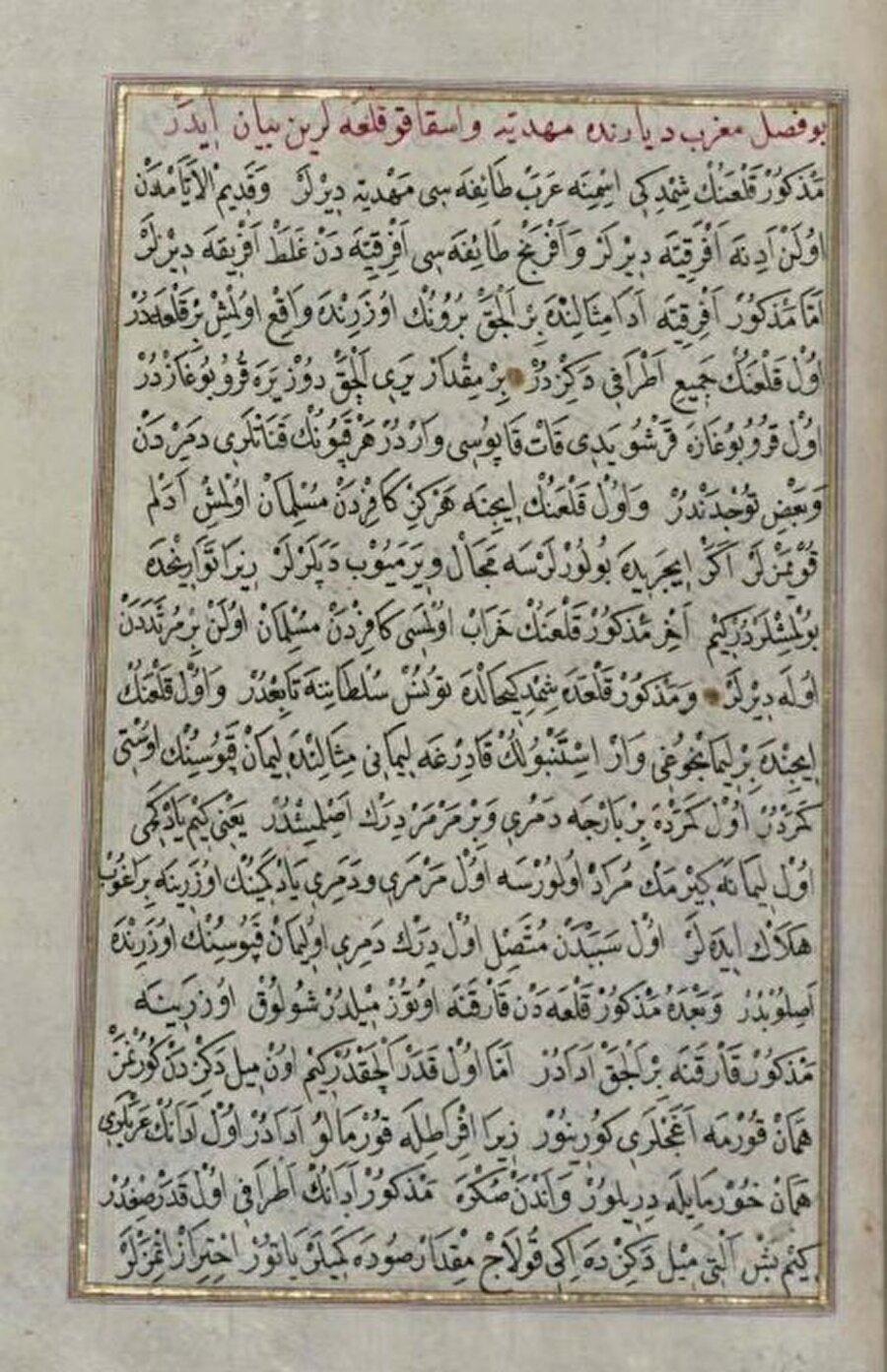 Güzel bir hat ile yazılmış bir nüshasından, Pîrî Reis'in coğrafî eseri Kitâb-ı Bahriyye'de Mehdiyye ile alakalı olan kısım.