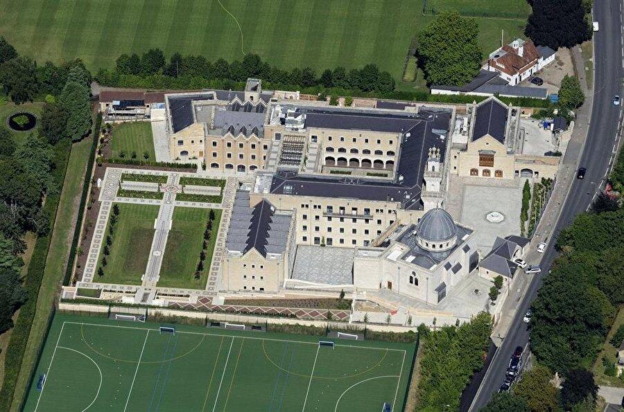 Oxford Üniversitesi İslâm Merkezi.