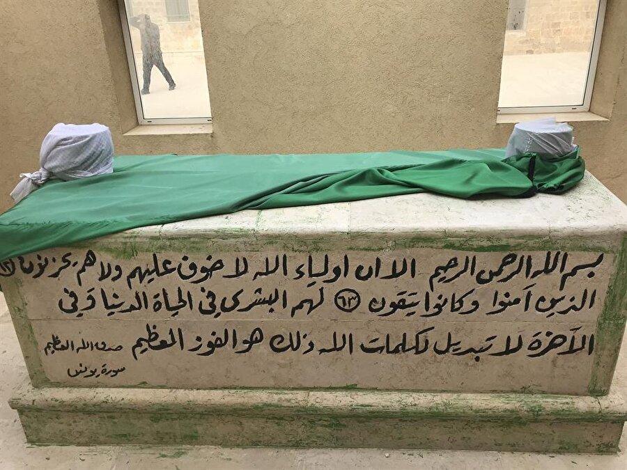 Ali bin Aliyl'in kabri. (Fotoğraf: İbrahim Furkan Özdemir)