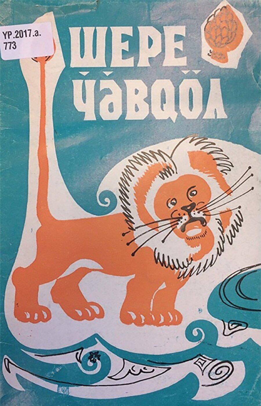 Sovyetler döneminde, Kürt çocuklar için hazırlanan bir masal kitabı.