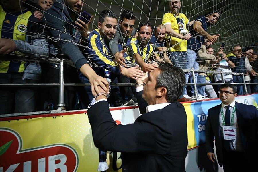 Fenerbahçe Başkanı Ali Koç, Çaykur Rizespor mağlubiyeti sonrasında taraftarları teselli etti.