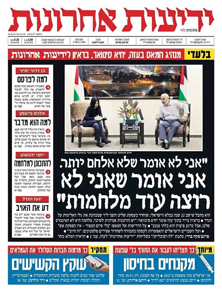 Sinvar'ın röportajı, İsrail'de yayımlanan Yedioth Ahronoth gazetesinin manşetinde yer aldı.